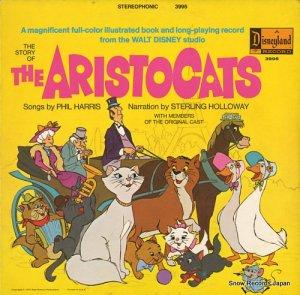 フィル・ハリス - the aristocats - DISNEYLAND3995