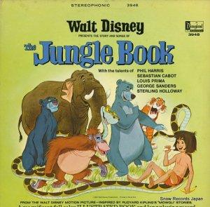 V/A - the jungle book - DISNEYLAND3948