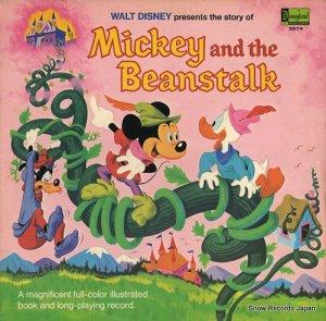ロビー・レスター - walt disney presents the story of mickey and the beanstalk - DISNEYLAND3974