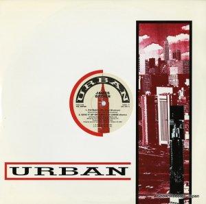 ジェームス・ブラウン - payback (the final mixdown) - URBA17