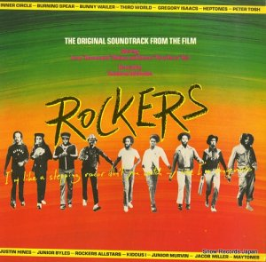 V/A - rockers - MLPS9587