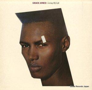 グレイス・ジョーンズ - living my life - ILPS9722