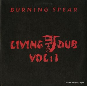 バーニング・スピア - living dub volume 1 - DSR5364-AS-SPIDERMAN