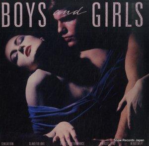 ブライアン・フェリー - boys and girls - 825659-1