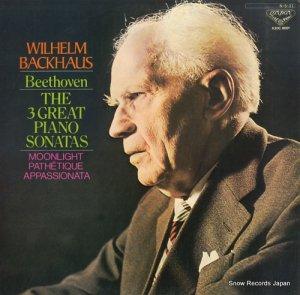 ウィルヘルム・バックハウス - ベートーヴェン:3大ピアノ・ソナタ - K20C8601
