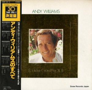 アンディ・ウィリアムス - アンディ・ウィリアムスのすべて - 40AP473-4