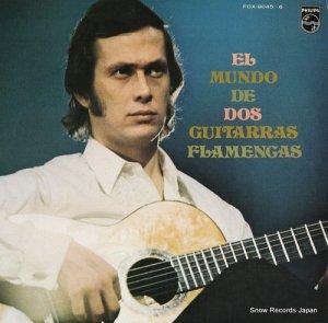 ドス・ギター・ラス&パコ・デ・ルシア - 情熱のフラメンコ・ギター - FDX-9045-6