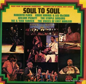 V/A - soul to soul - SD7207