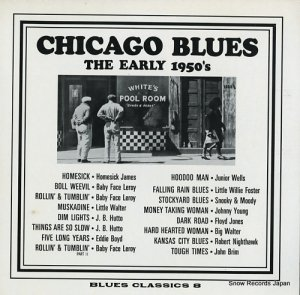 V/A - chicago blues / the early 1950's - BC8