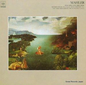 ブルーノ・ワルター - マーラー:交響曲「大地の歌」 - FCCA524