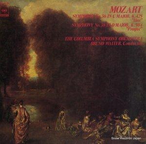 ブルーノ・ワルター - モーツァルト:交響曲第36番「リンツ」&38番「プラーハ」 - FCCA167