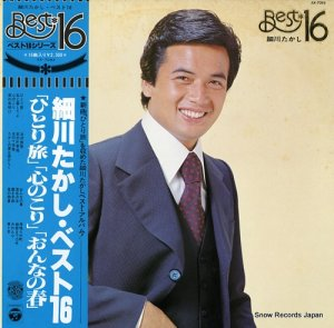 細川たかし - ベスト16 - AX-7093