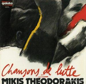ミキス・テオドラキス - chansons de lutte - GAL502