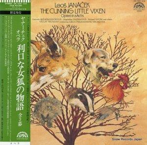 ヴァーツラフ・ノイマン - ヤナーチェック:オペラ「利口な女狐の物語」全3幕 - OX-1231-2-S