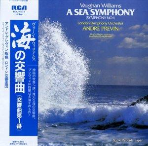 アンドレ・プレヴィン - ヴォーン・ウィリアムズ:海の交響曲(交響曲第1番) - RCL-1073