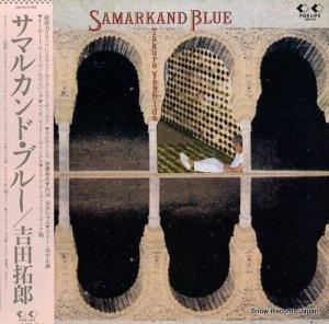 吉田拓郎 - サマルカンド・ブルー - 28K-113