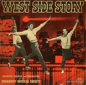 ブロードウェイ・ミュージカルス・ソサエティ管弦楽団 - ウエスト・サイド物語 - M-2254