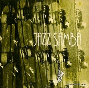 スタン・ゲッツ&チャーリー・バード - jazz samba - R-02766/2317-006