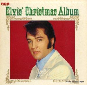 エルヴィス・プレスリー - ホワイト・クリスマス/プレスリー・クリスマス・アルバム1 - RCA-5028