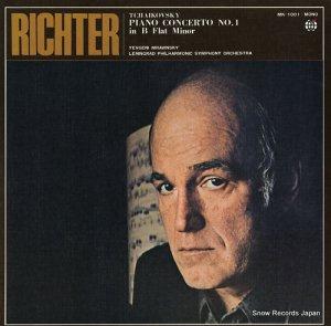 スヴャトスラフ・リヒテル - チャイコフスキー:ピアノ協奏曲第1番変ロ短調作品23 - MK-1001