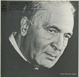 ブルーノ・ワルター - モーツァルト:交響曲第36番ハ長調k.425「リンツ」 - SONF01113