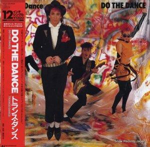 ドゥ・ザ・ダンス - トランス・ダンス - 12.3P-830