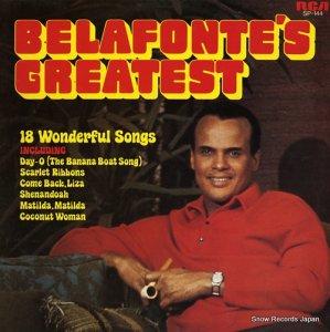 ハリー・ベラフォンテ - belafonte's greatest - SP-144