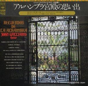 ジョン・ウィリアムズ - 「アルハンブラ宮殿の思い出」/ジョン・ウィリアムズ・ギター名演集 - SOCL1101