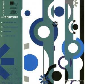 DJ HASEBE - love can't wait feat.lisa - WQJL.75
