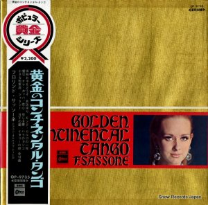 フロリンド・サッソーネ - 黄金のコンチネンタル・タンゴ - OP-9735