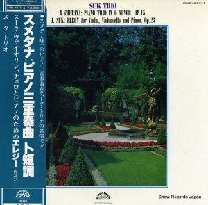 スーク・トリオ - スメタナ:ピアノ三重奏曲ト長調 - OQ-7415-S