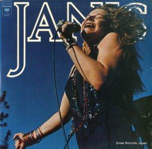 ジャニス・ジョプリン - janis - PG33345