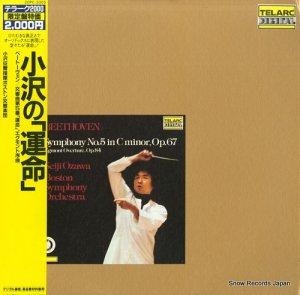 小沢征爾 - ベートーヴェン:交響曲第5番/小沢の「運命」 - 20PC-2005