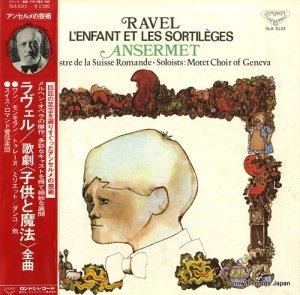 エルネスト・アンセルメ - ラヴェル:歌劇「子供と魔法」全曲 - SLA6133