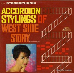 シェリー・テイラー - accordion stylings of west side story - SLS-1082