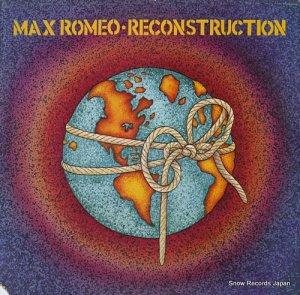 マックス・ロメオ - reconstruction - MLPS9503