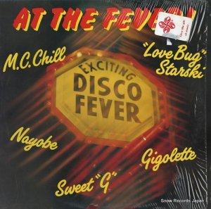 V/A - at the fever! - SFS002