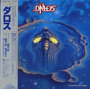 ホーン・スペクトラム - ダロス - JBX-25034