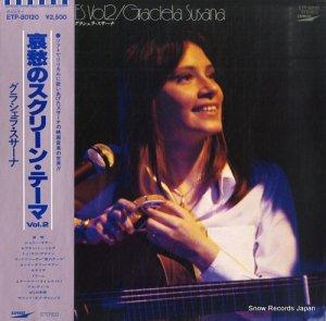 グラシェラ・スサーナ - 哀愁のスクリーン・テーマ2 - ETP-80120
