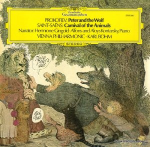 カール・ベーム - prokofiev; peter and the wolf - 2530588