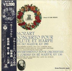 ジャン=フランソワ・パイヤール - モーツァルト:フルートとハープのための協奏曲ハ長調kv299 - RE-1001-RE