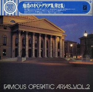 V/A - 魅惑のオペラ・アリア集(第2集) - EAA-174