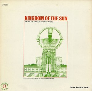 デイヴィッド・ルイストン - kingdom of the sun(peru's inca heritage) - H-72029