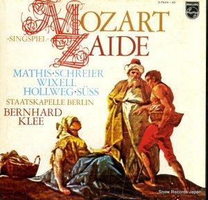 ベルンハルト・クレー - モーツァルト:歌劇「ツァイーデ」 - X-7644-45