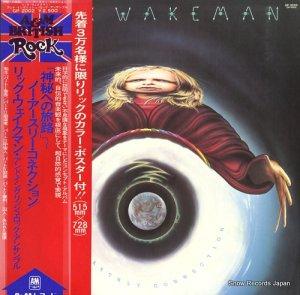 リック・ウェイクマン・アンド・イングリッシュ・ロック・アンサンブル - 「神秘への旅路」〜ノー・アースリー・コネクション - GP2002