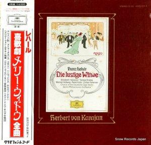 ヘルベルト・フォン・カラヤン - レハール:喜歌劇「メリー・ウィドウ」全曲 - 40MG0131/2