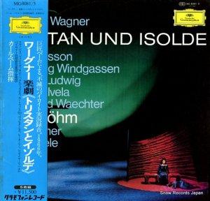 カール・ベーム - ワーグナー:楽劇「トリスタンとイゾルデ」(全曲) - MG8081/5