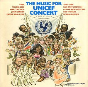 V/A - the music for unicef concert / a gift of song - PD-1-6214