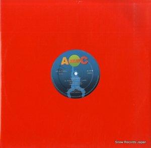 DJエナジー - extasy - ABEAT1124