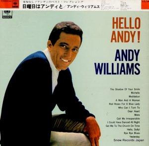 アンディ・ウィリアムス - 日曜日はアンディと - SONX60010